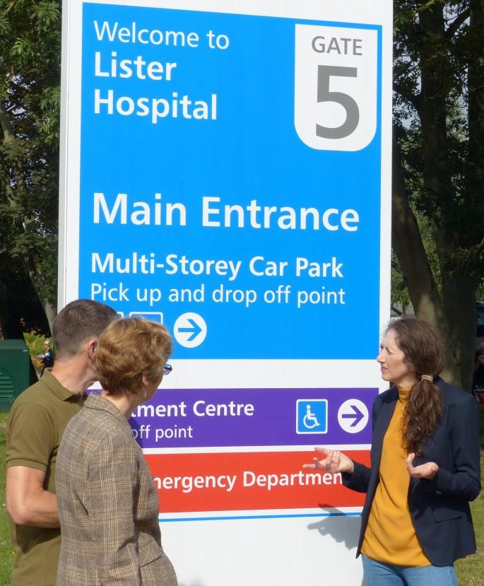 Lister Hospital entrance