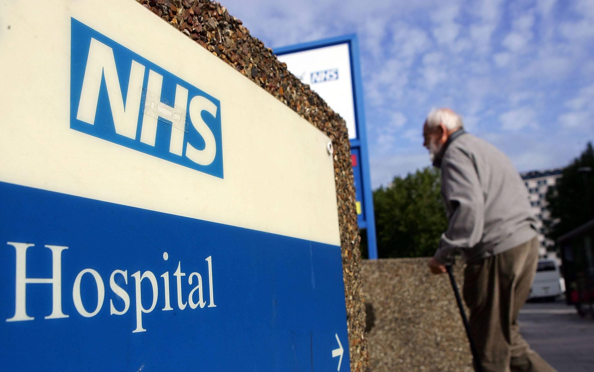 nhs_hospital.jpg
