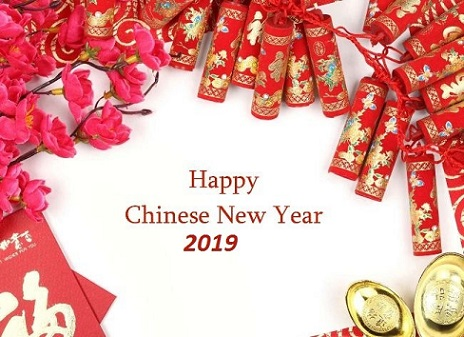 key_happy-new-year-wallpaper-chinese-2019-7.jpg