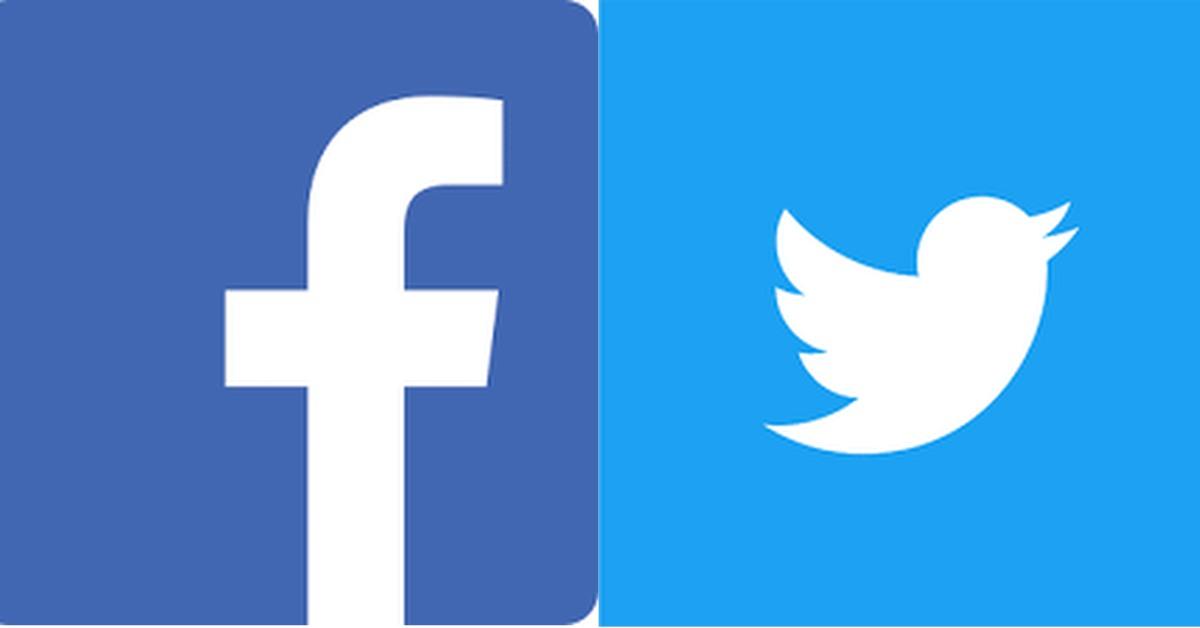 Social Media Generator
