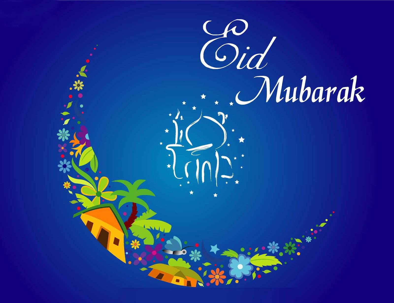 key_Eid_mubarak_2015.jpg