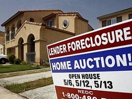 lener_foreclosure.jpg