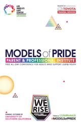 professionals-program.png
