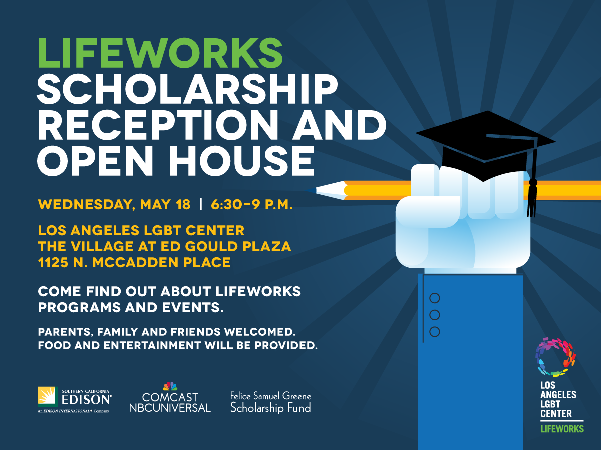 LW_2016_Scholarship_Night-Open_House.png