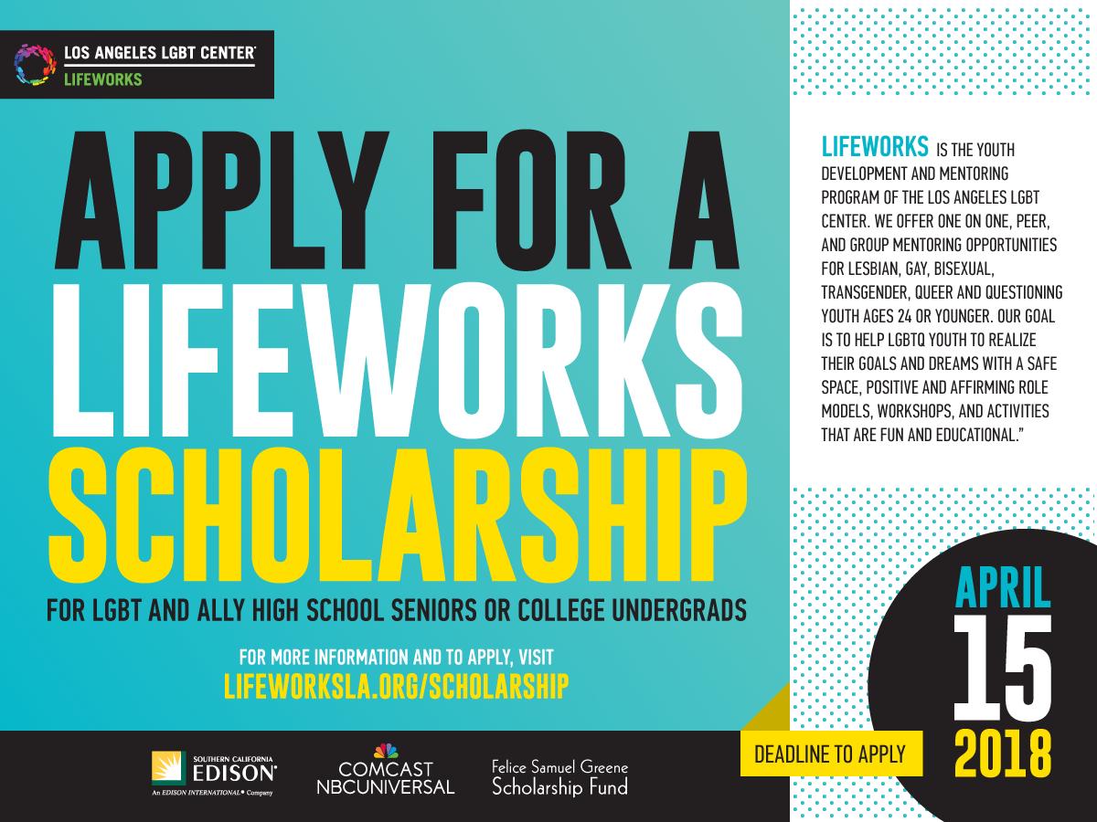 2018 LifeWorks Scholarships