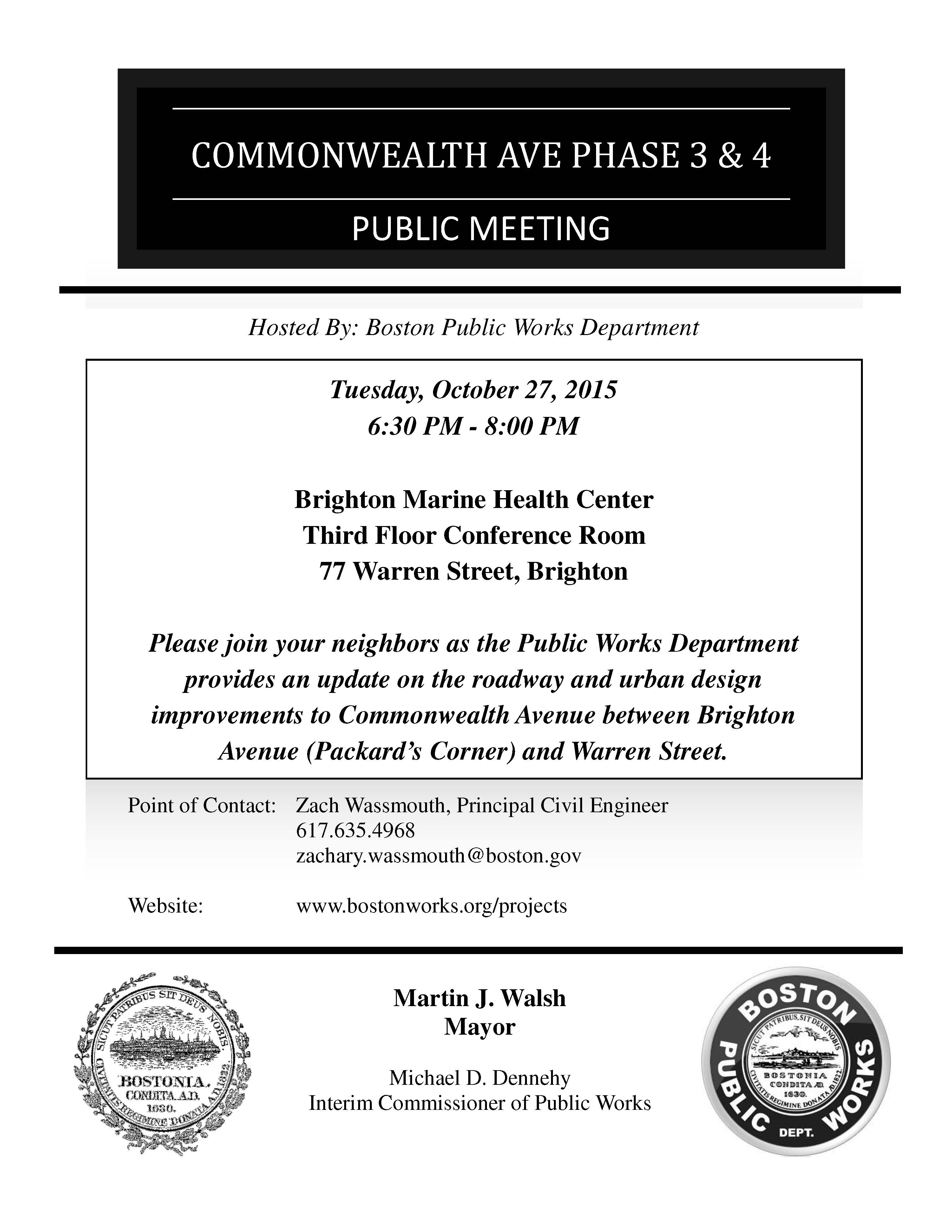 image_10.17.15_Comm_Ave_Phases_3_and_4_Public_Meeting_Announcement.jpg
