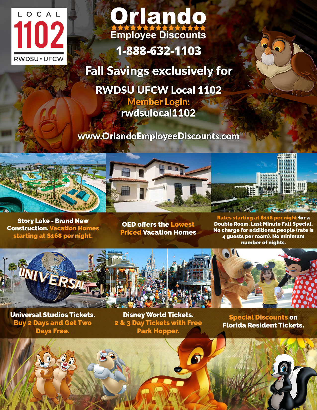 Orlando_EE_discounts.jpg