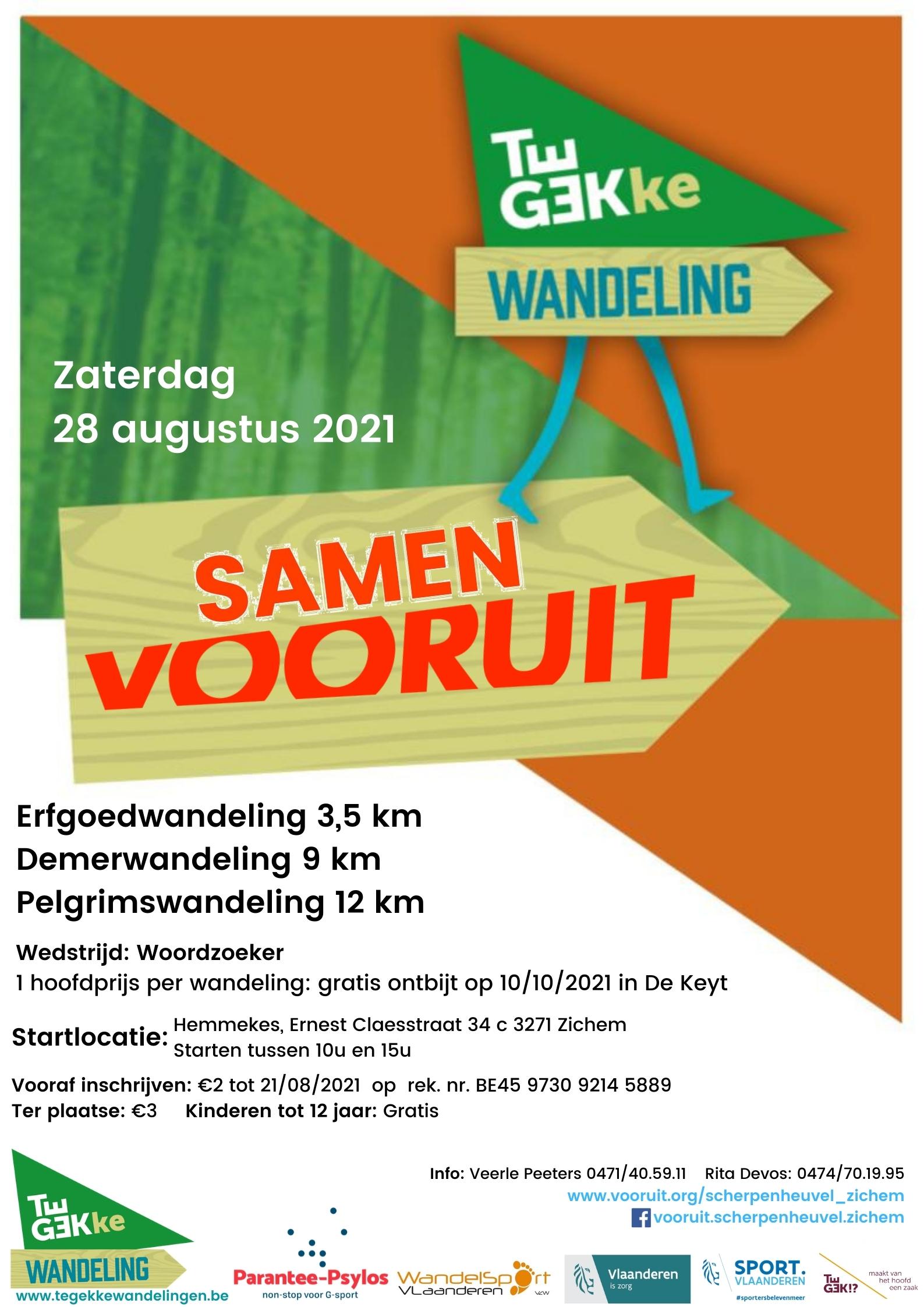 te_gekke_wandeling_(2).jpg