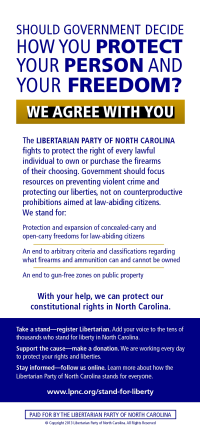 Second_Amend_Rack_Card.png