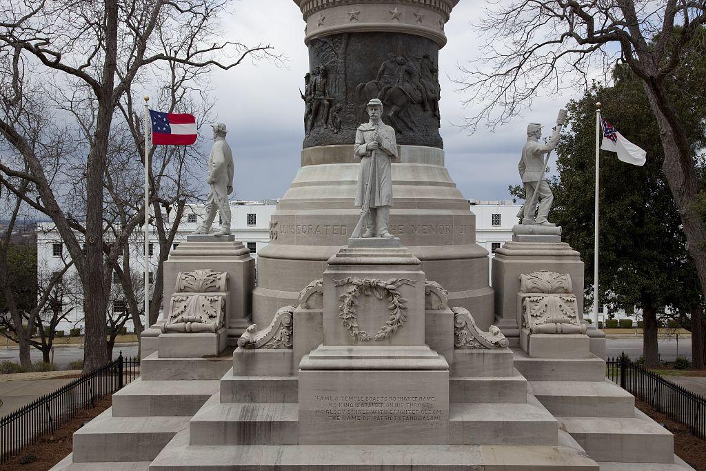Alabama-Confederate-Memorial-Monument.jpg