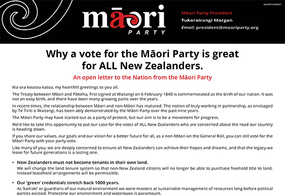 IdeasCoMaoriParty_NZHFullPage_Sat4Feb-advertisement-web2.jpg