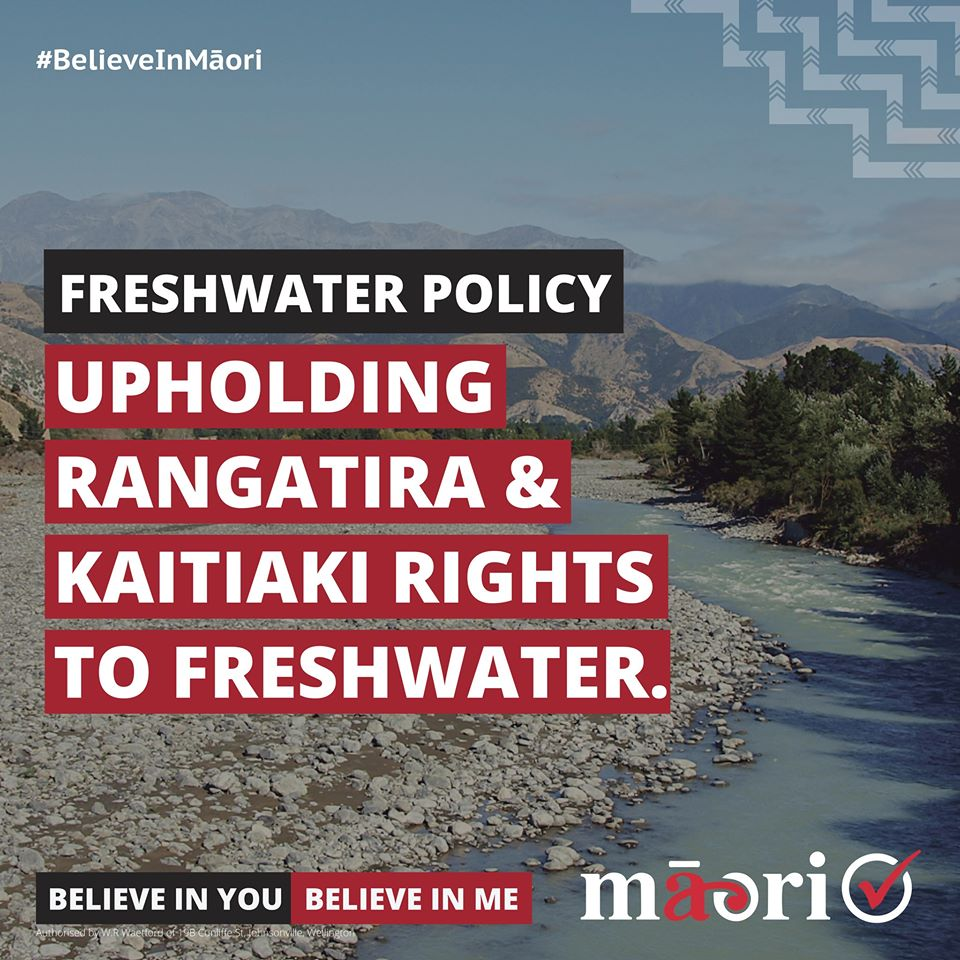 2020_Fresh_Water.jpg