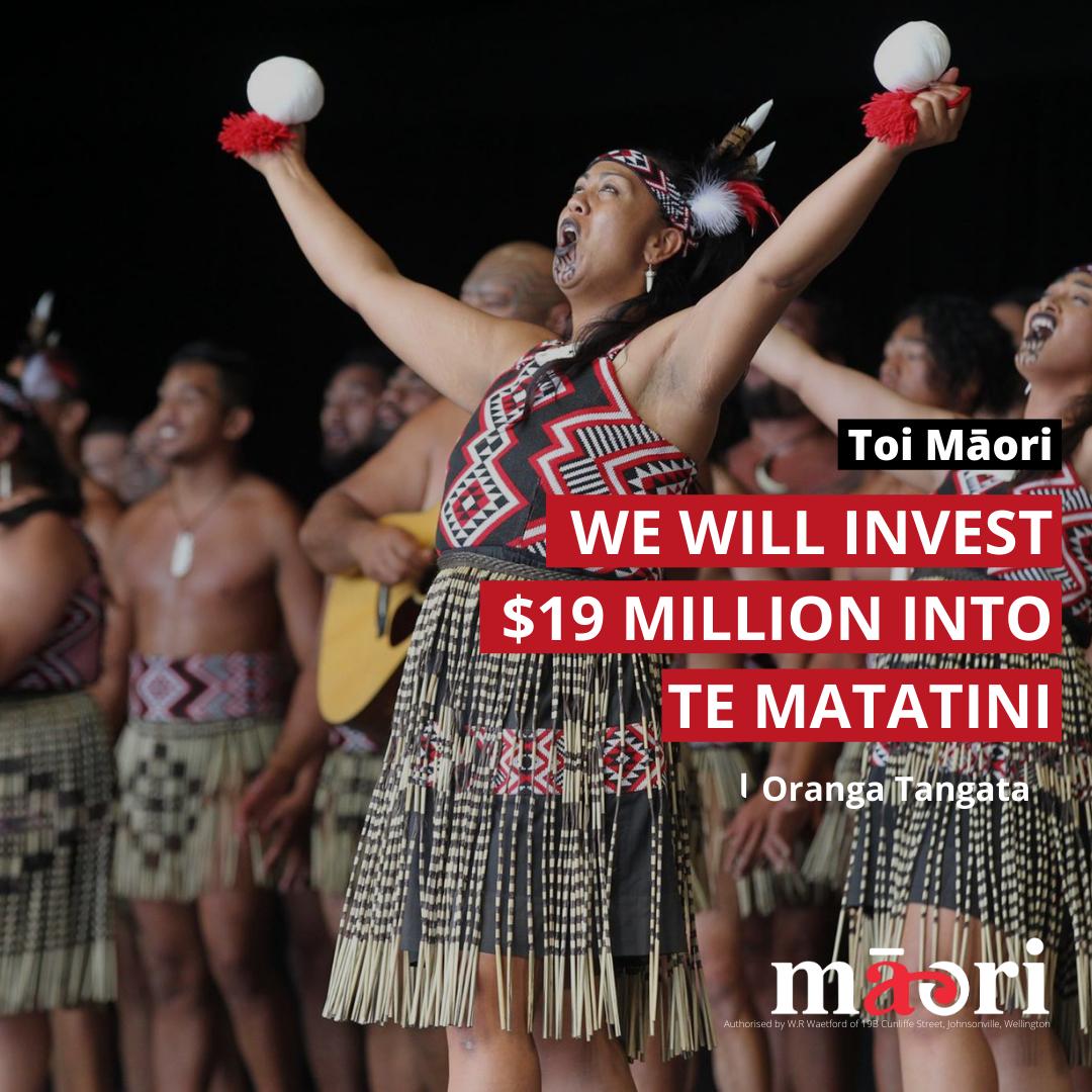 Toi_Māori_T1.png