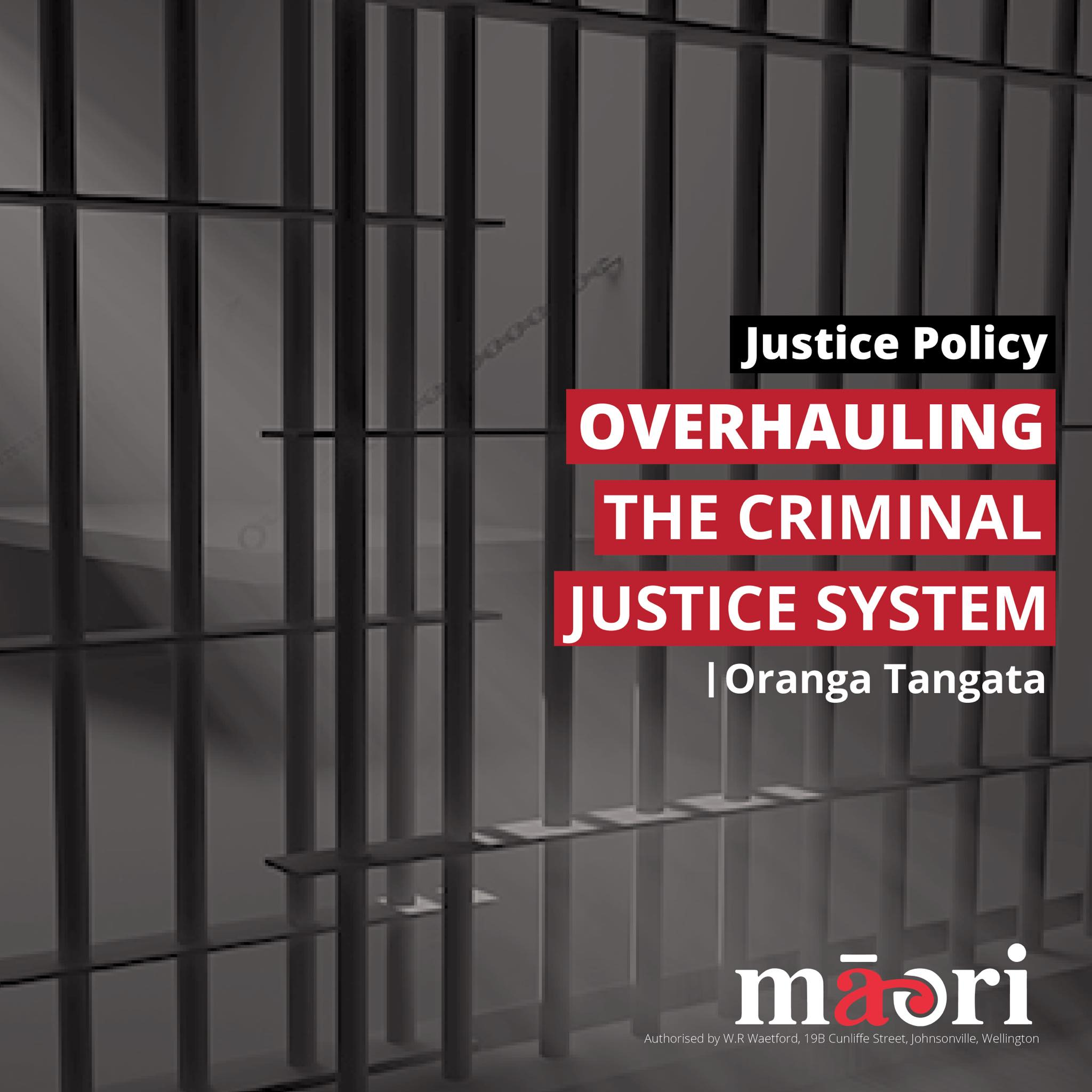 Justice_T2.jpg