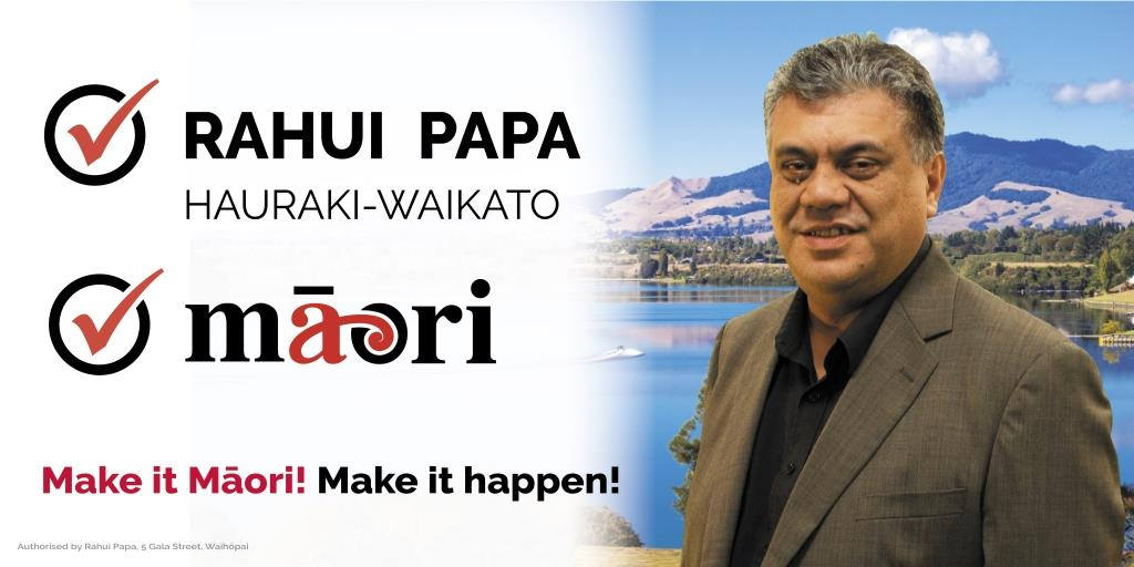 rahui_billboard.jpg