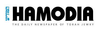 hamodia_logo.JPG