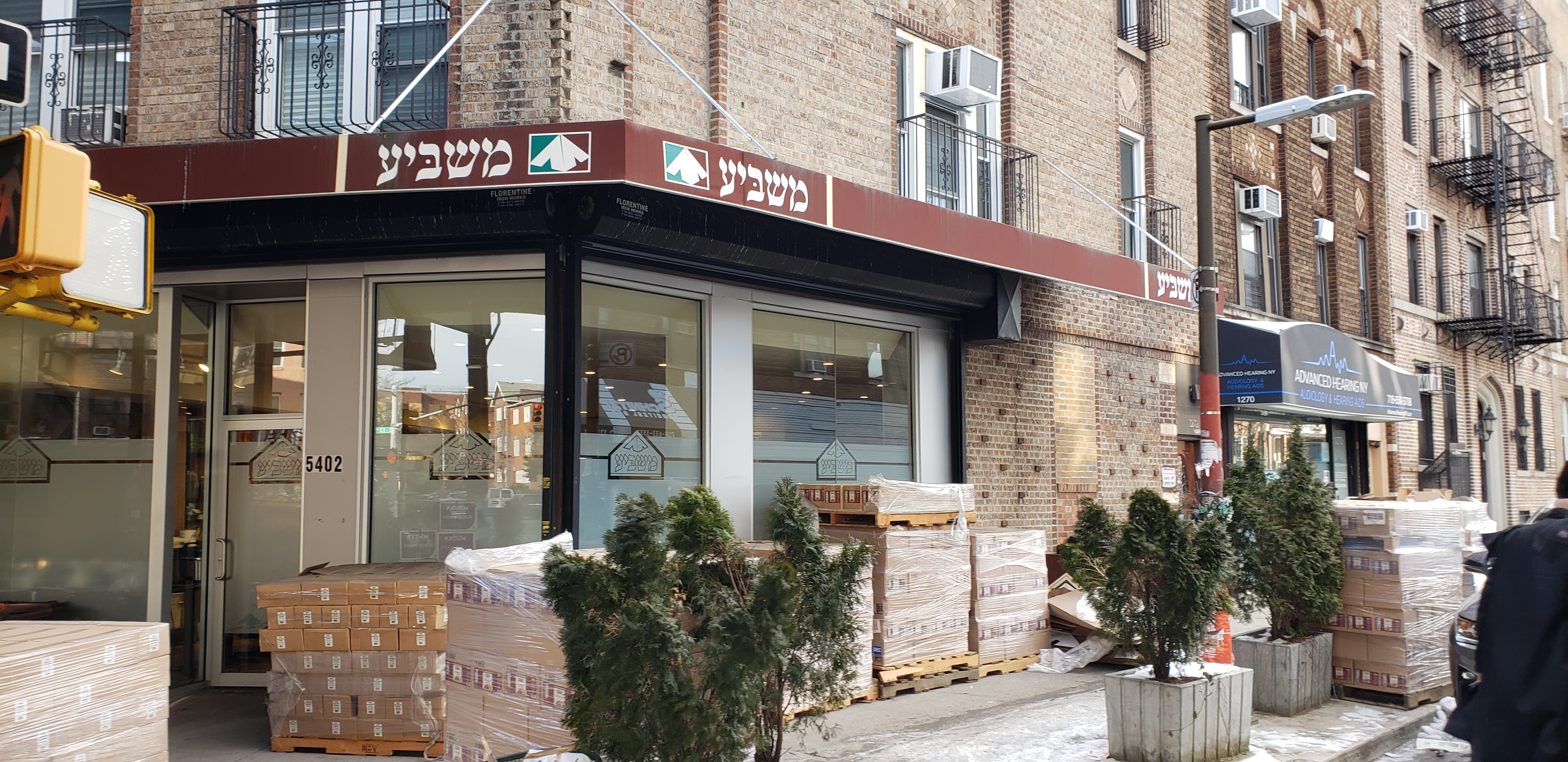 Press Releases - Masbia Soup Kitchen Network