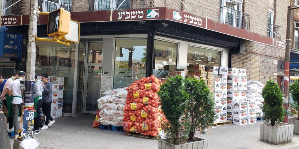 masbia boro park nonprofit organization that share free food in New York City