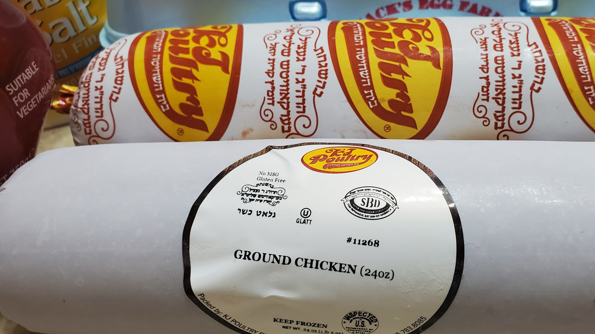 Finely Textured Chicken Grid