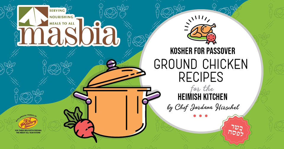 Cover of Masbia recipe pamphlet