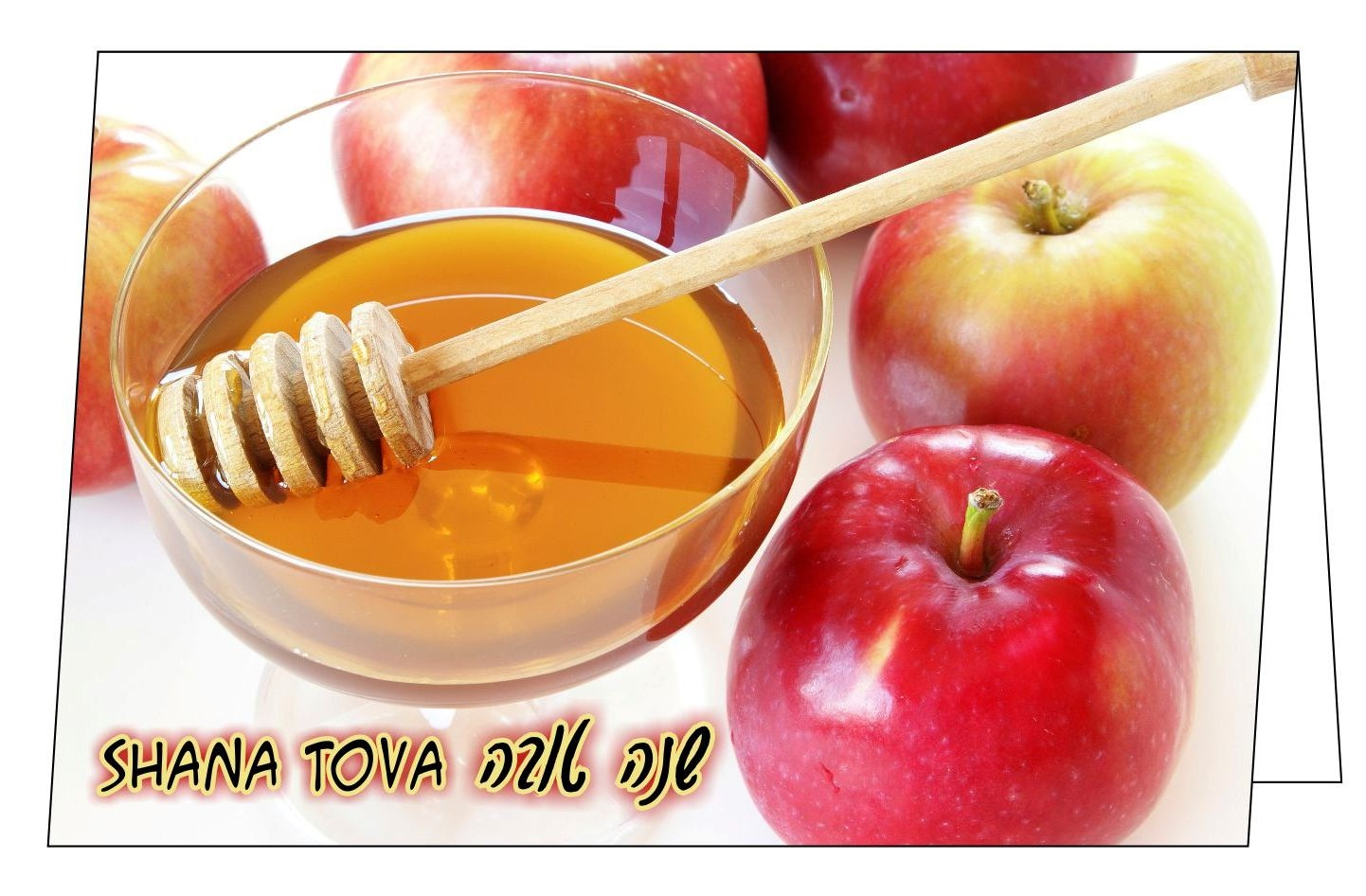 Shana Tova Cards For Rosh Hashanah And Charity From The Masbia