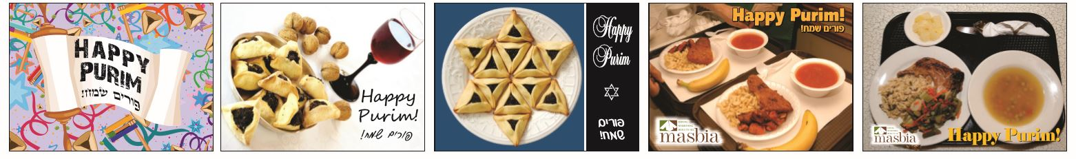 Purim Card Basket Notes Mishloach Manot and Matanot La'Evyonim