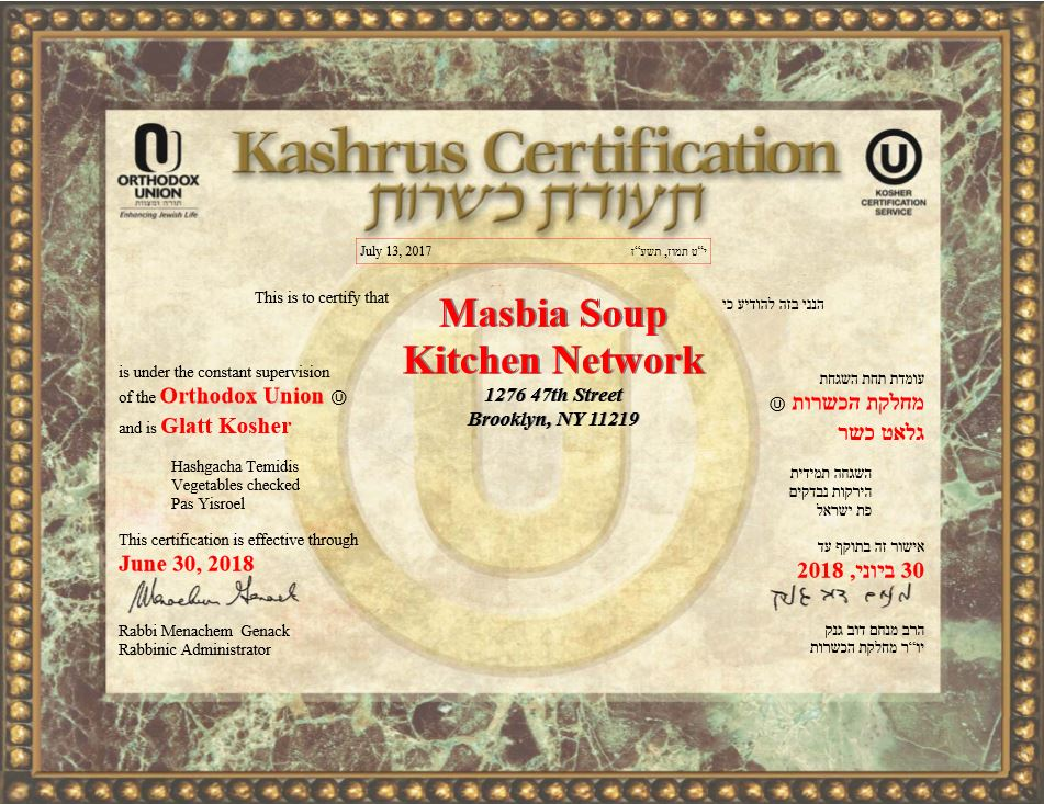 Masbia_Soup_kitchen_Network_Kosher_Certificate_OU_Orthodox_Union.JPG
