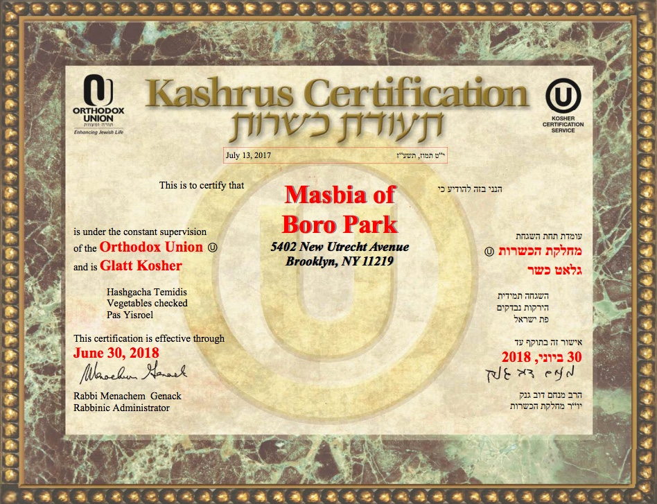 Masbia_of_Boro_Park_Kosher_Certificate_OU_Orthodox_Union.jpg