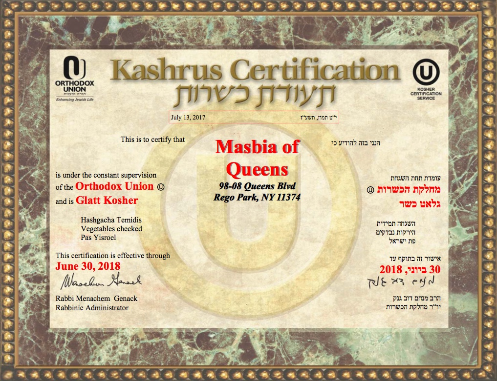 Masbia_of_Queens_Kosher_Certificate_OU_Orthodox_Union.jpg