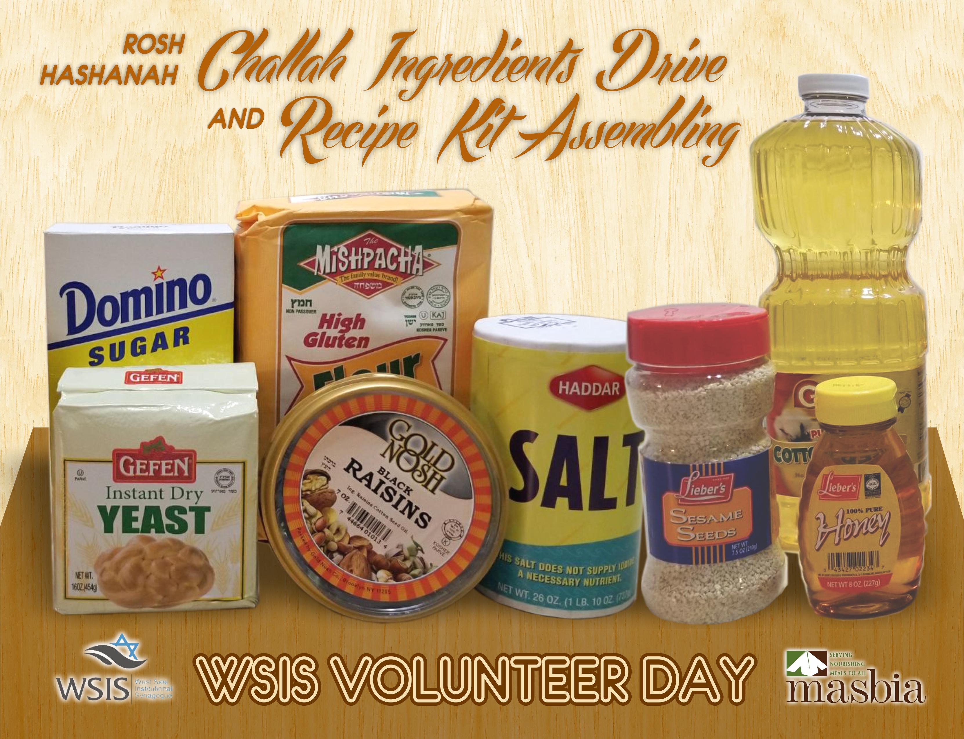 Masbia Challah WSIS for Rosh Hashana donation