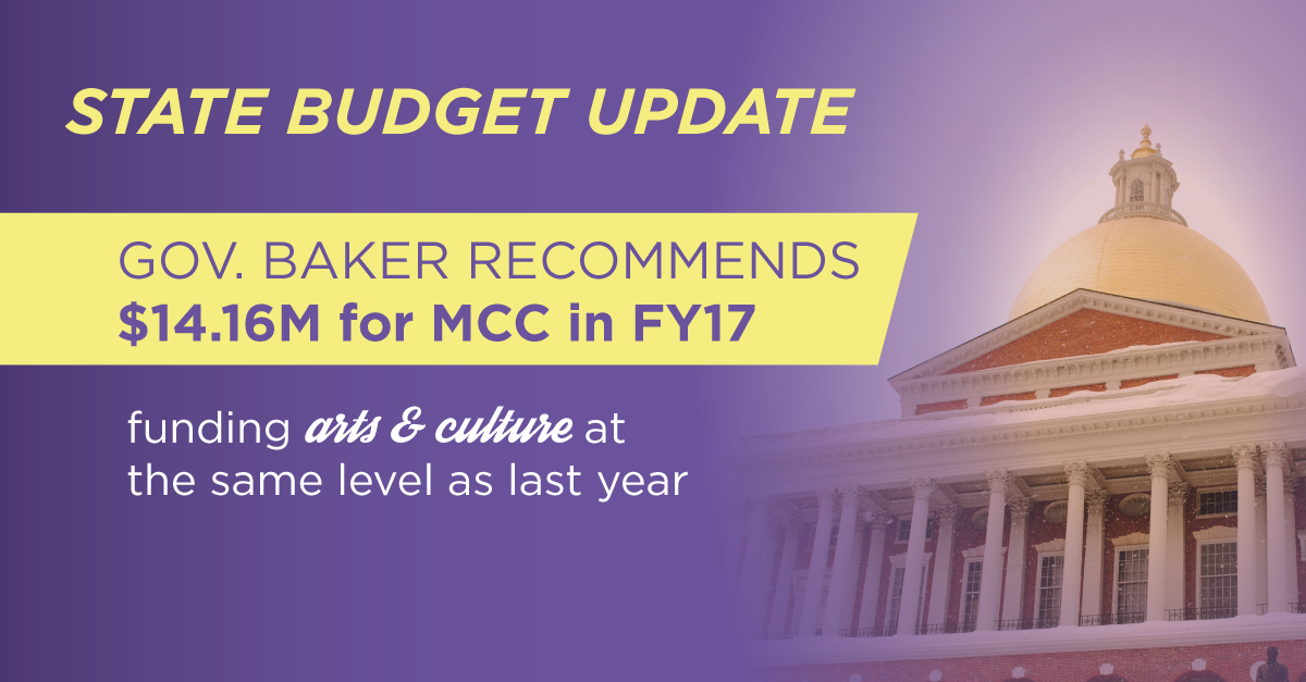 fy17-gov-budget-graphic.png