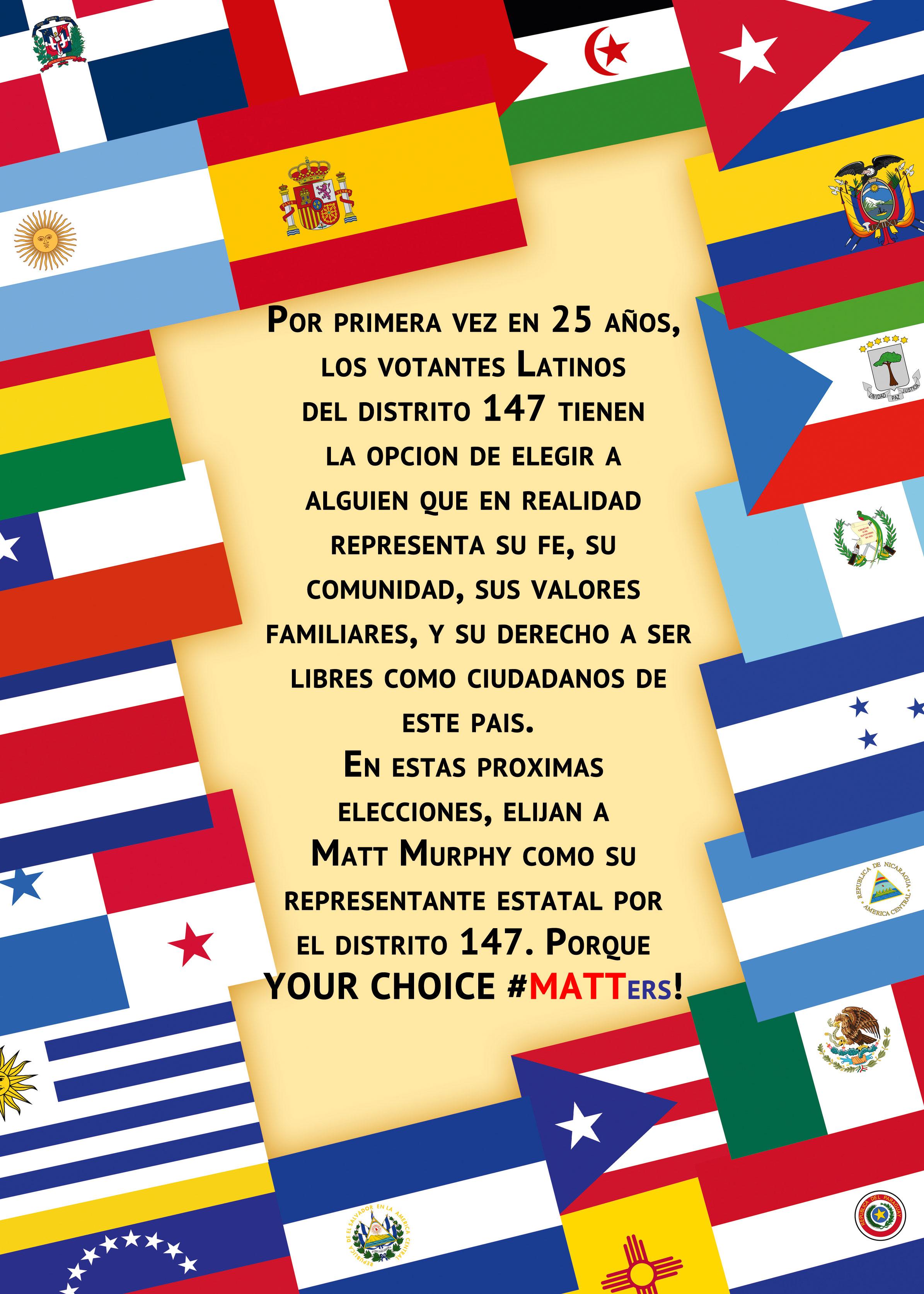 Su-Eleccion-Materias.jpg