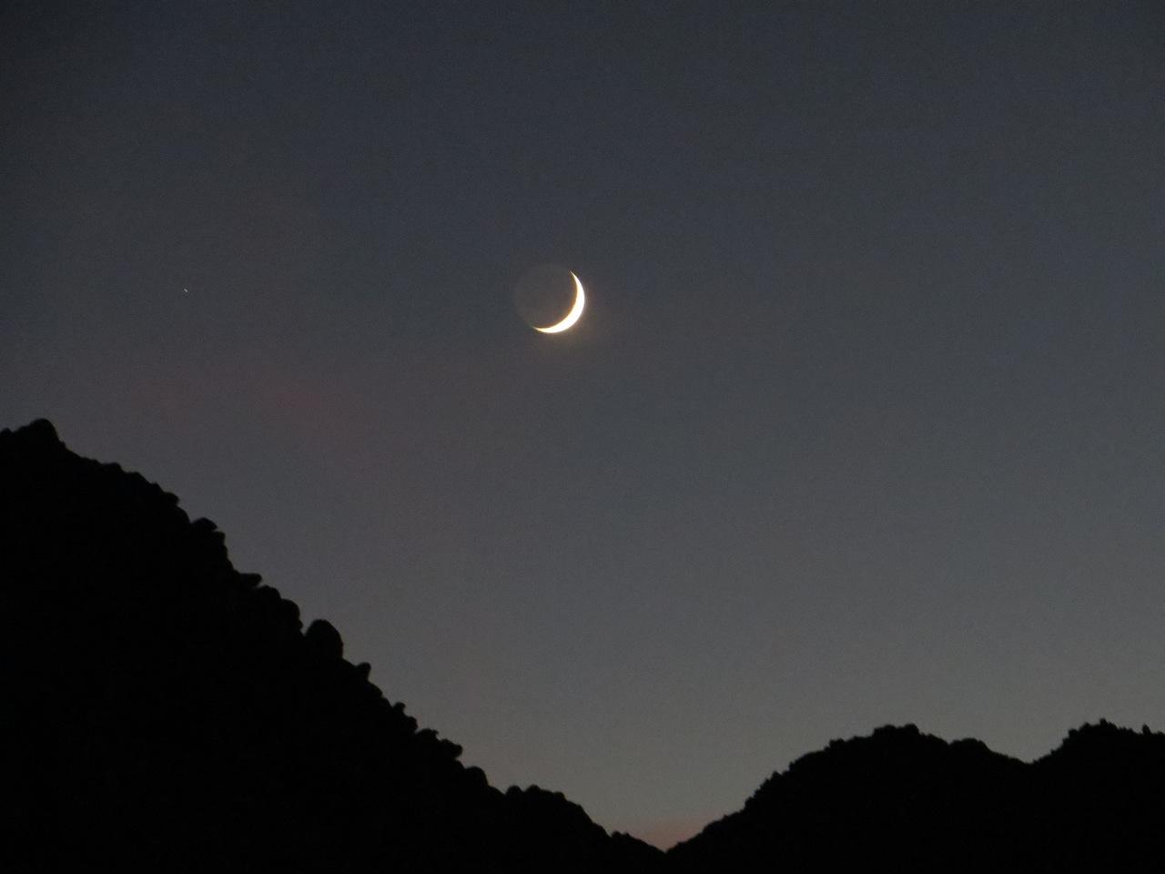new_moon_-_1.jpg