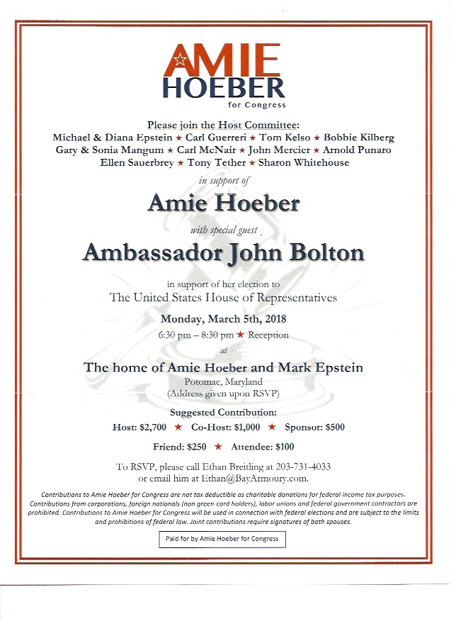 March_5_Hoeber_Event_Flyer.jpeg