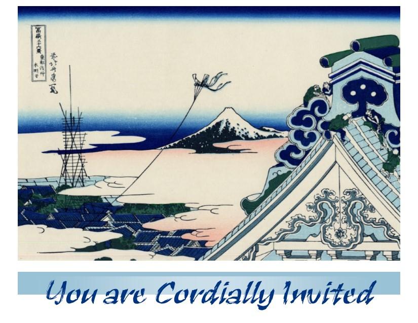 2017_Party_Invite.jpg
