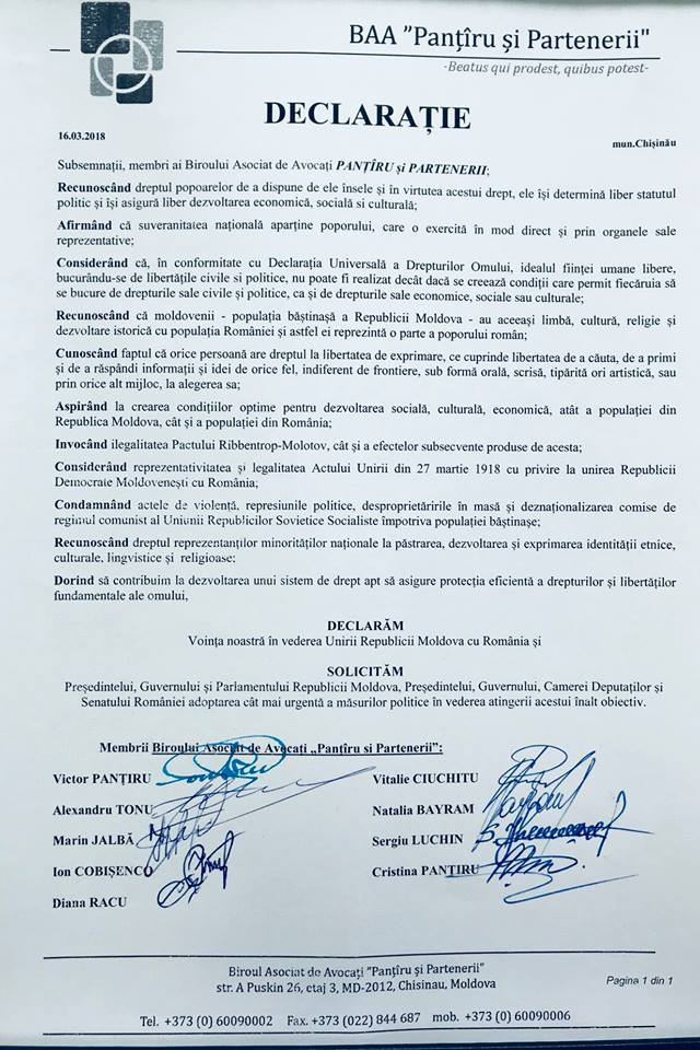 biroul_pantiru_si_partenerii.jpg