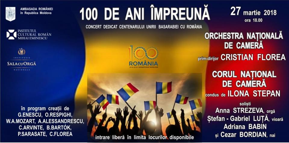 concert_festiv_100_de_ani_impreuna.png