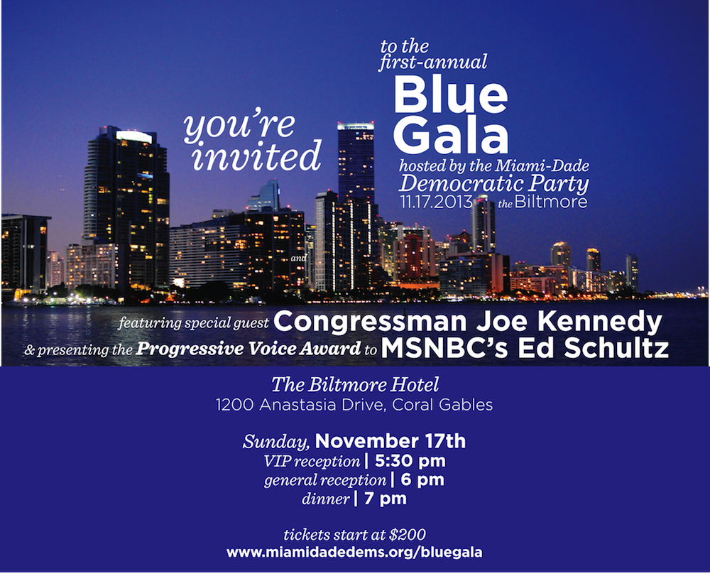 blue_gala_invite_email2.png