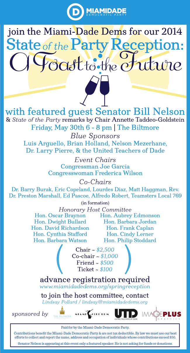 State_of_the_Party_Reception_Invitation_Updated_053014.png