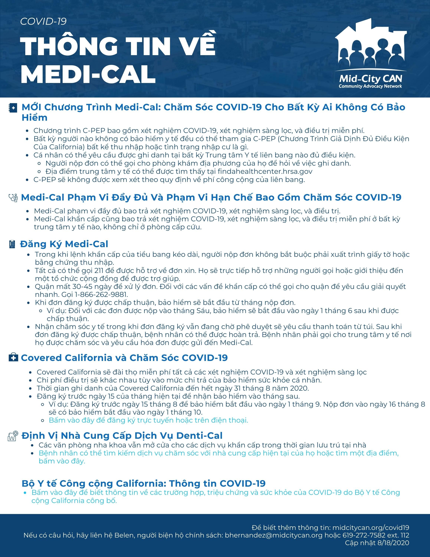 0831_Medi-cal_factsheet_Viet.jpg