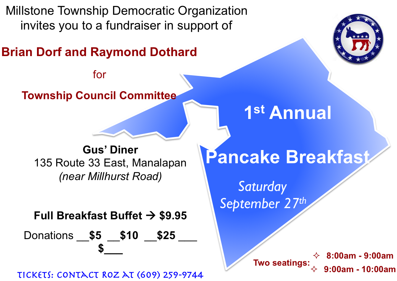 2014_Annual_Pancake_Breakfast_v1.png