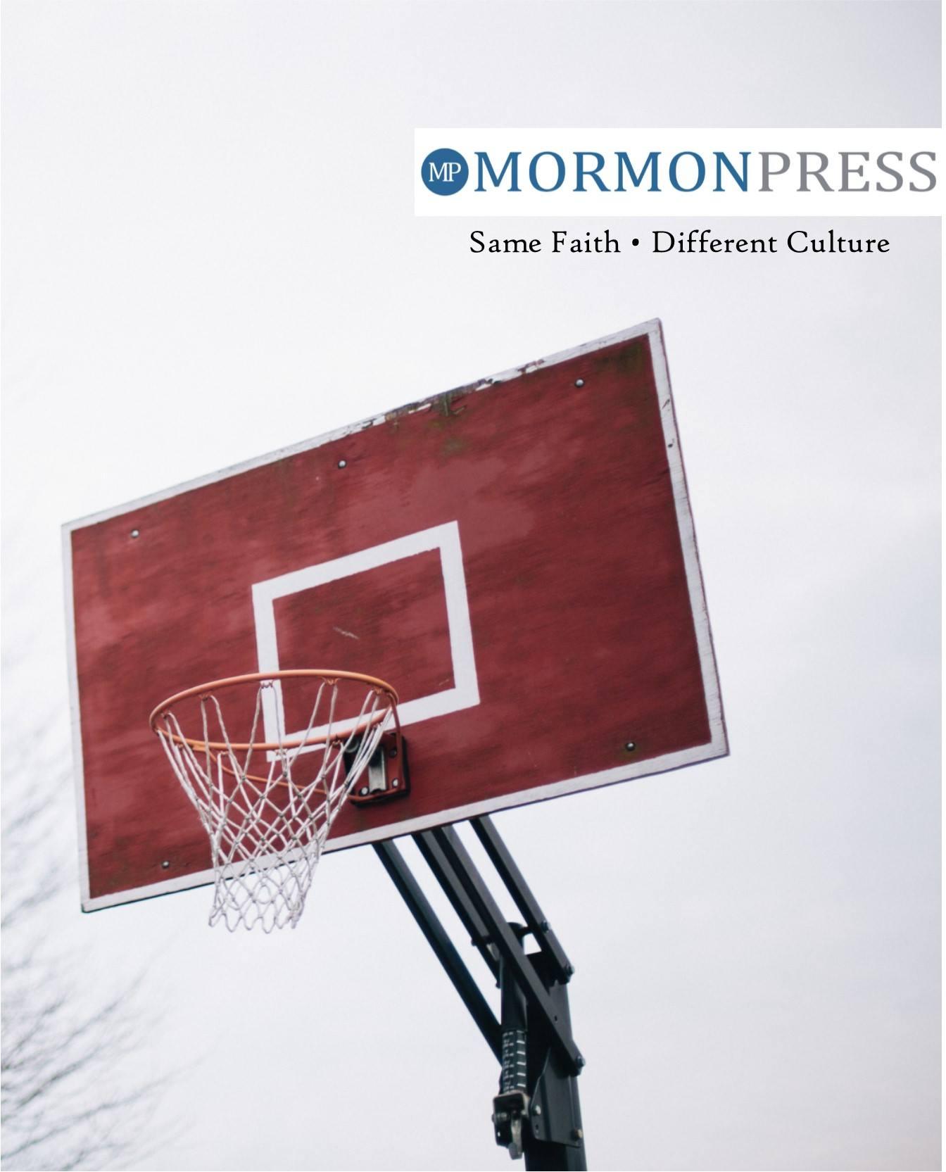 MPress_Basketball.jpg