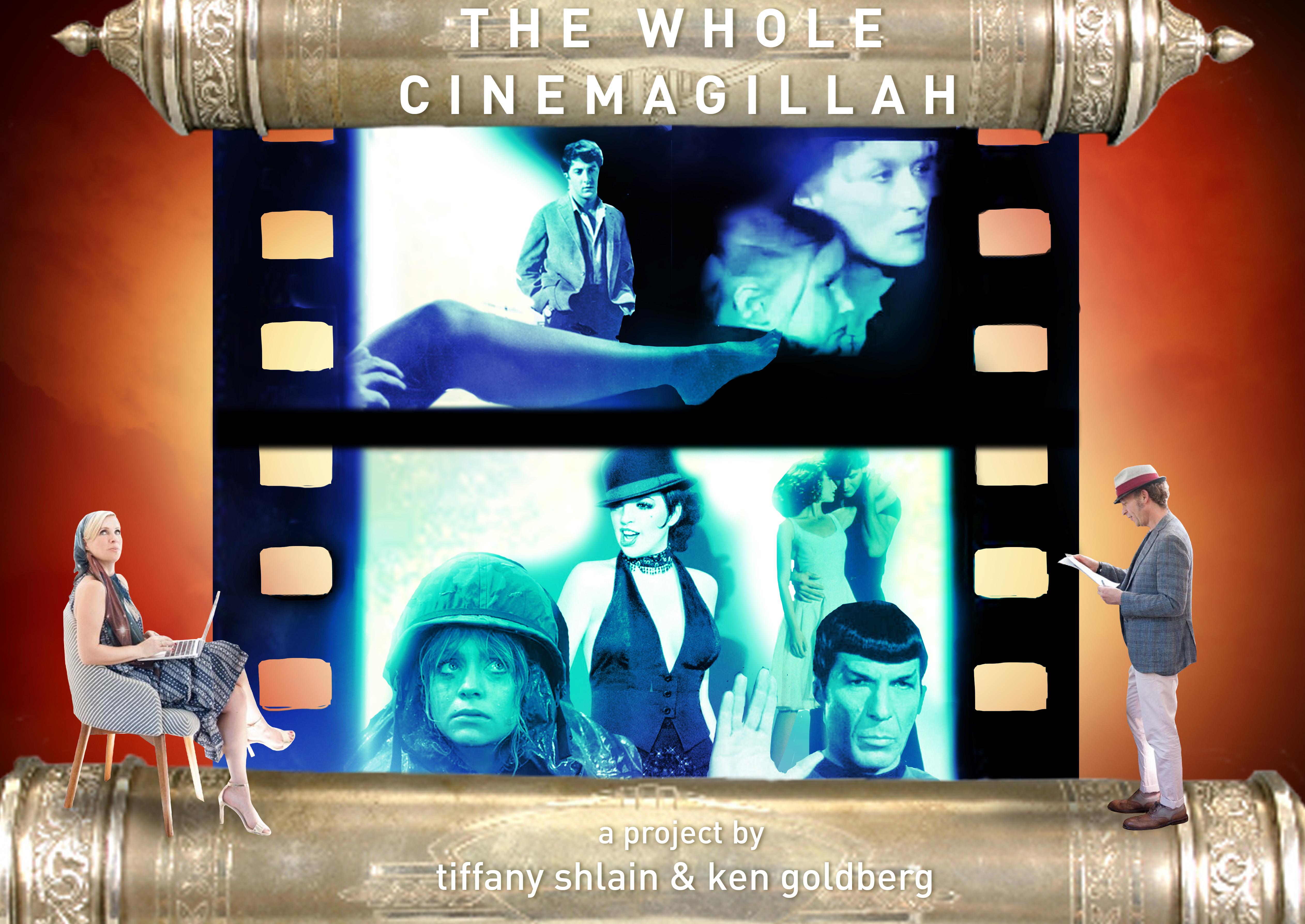 CINEMAGILLAH_poster_v04.jpg