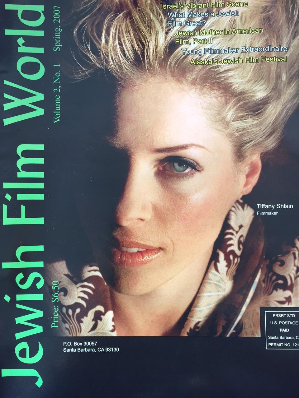 Jewish_Film_World.JPG