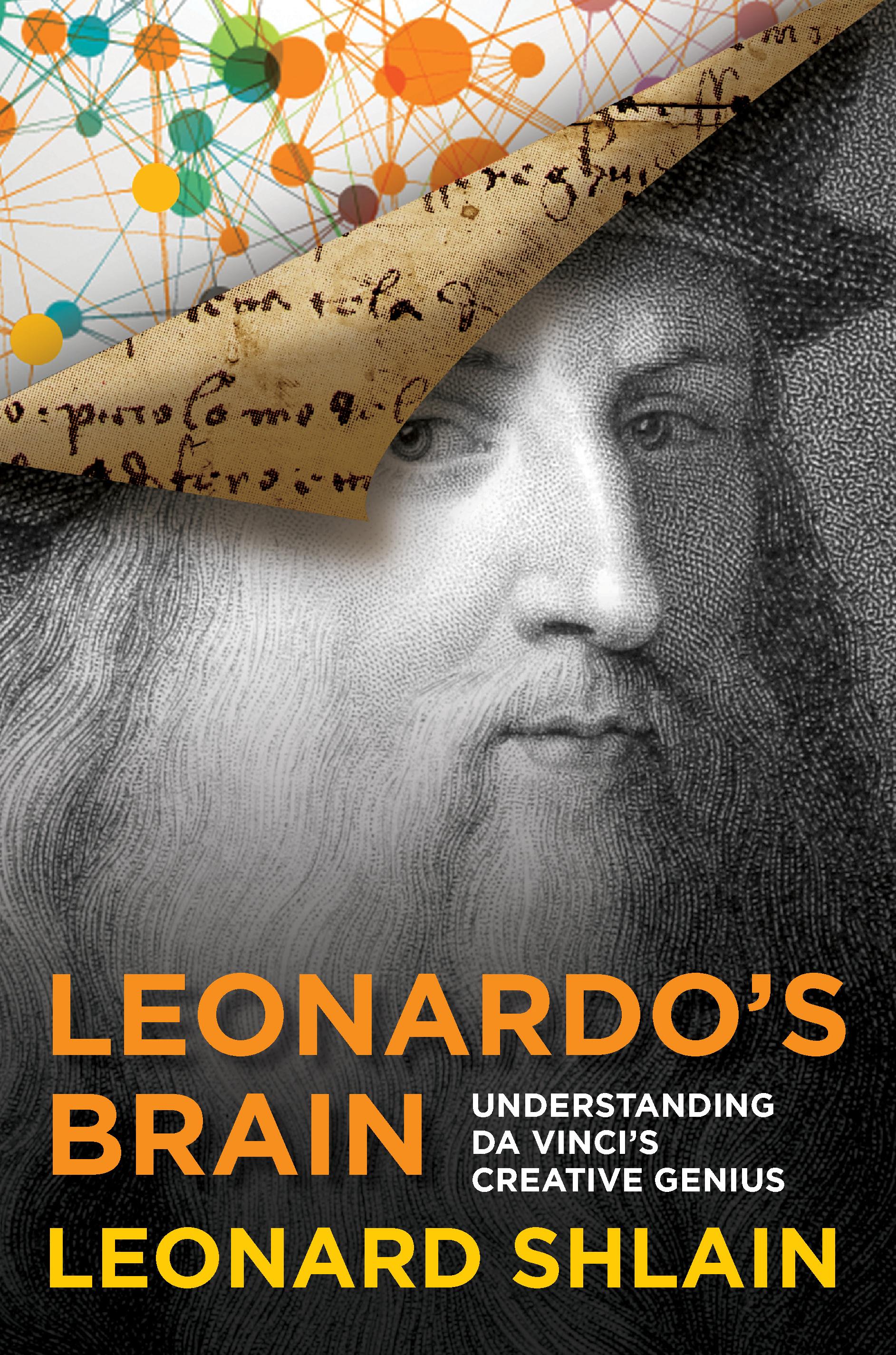 Leonardos_Brain_hi_res.jpg