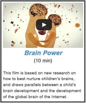 Brain_Power_description.jpg