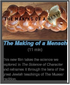 Making_of_a_Mensch_description1.png