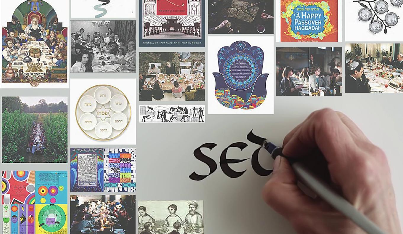 seder2015.png