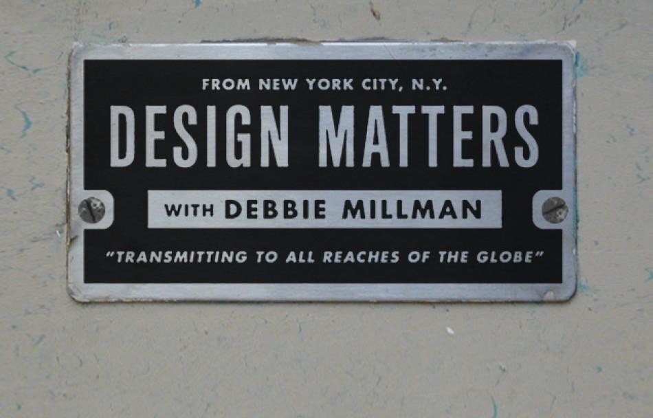 designmatters-breakfast.jpg