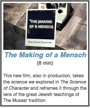 Making_of_a_Mensch_description.jpg